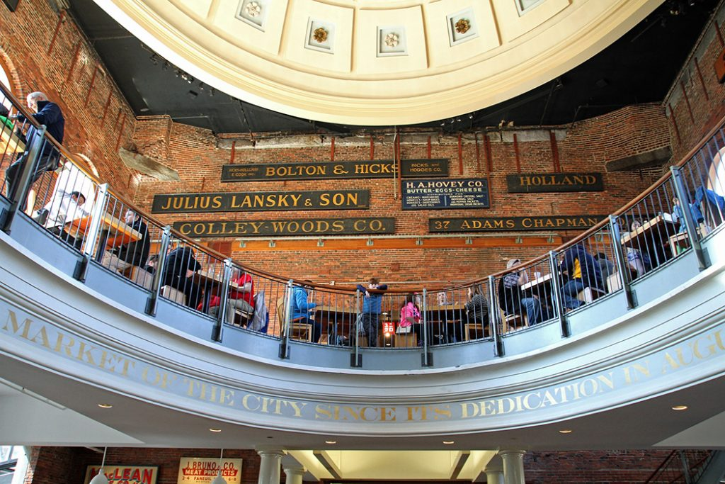 A photo of the Quincy Market Colonnade at Faneuil Hall Marketplace.