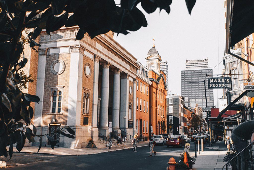 Photo of Rittenhouse Square in Philadelphia.